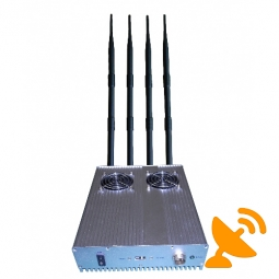 25W High Power 4G Wimax 3G Cell Phone Jammer with Cooling Fan 50M
